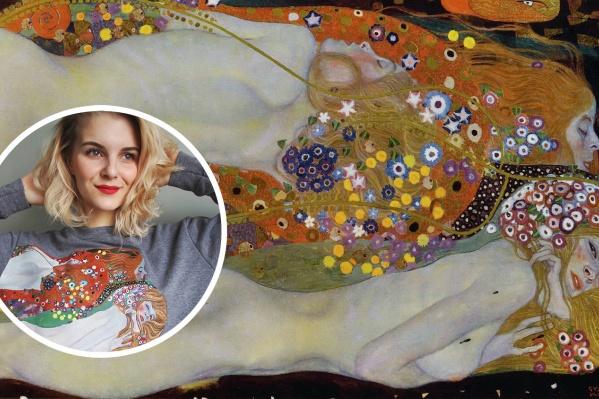 Картина Климта вдохновила Алёну на новую работу