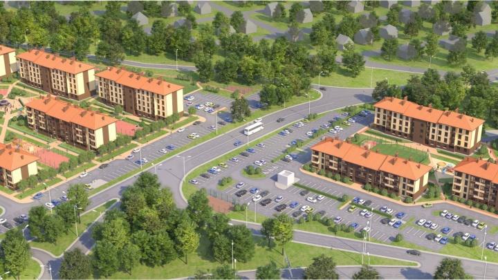Малоэтажное строительство набирает обороты: на Мысу построят жилой комплекс с собственным фонтаном