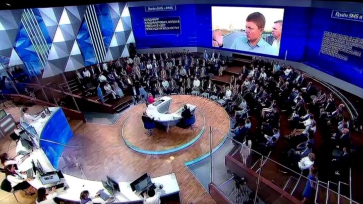 Губернатор Усс и мэр Ерёмин на камеру посовещались перед Путиным о «Солнечном»