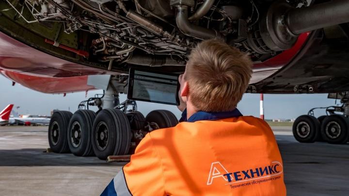 Зарплата до 150 000 рублей: федеральная компания открыла вакансии авиационных техников
