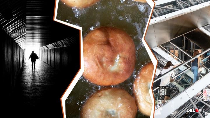 Проросший картофель, пирожки с мясом и колени: подборка самых необычных фобий ростовчан