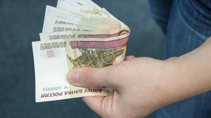 В Кургане житель Макушинского района из мести украл у друга борсетку с 60 тысячами рублей