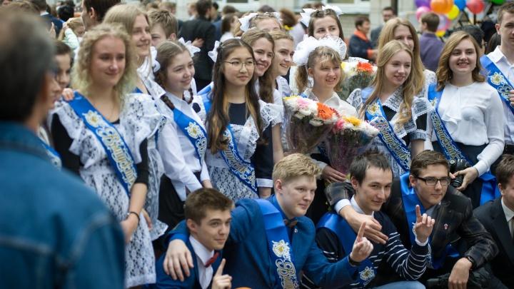 Собрали три миллиона: новосибирцы скинулись на помощь ФМШ