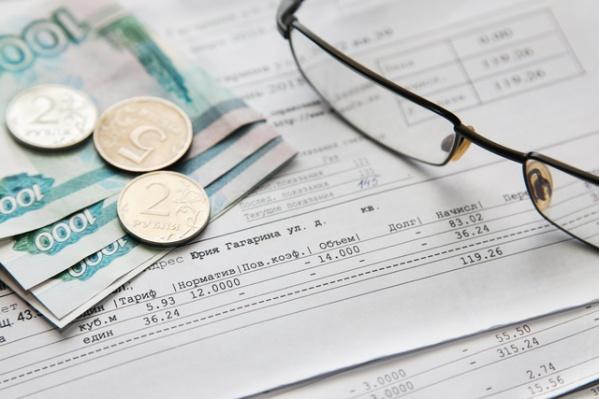 Жильцы обязаны платить за коммунальные услуги