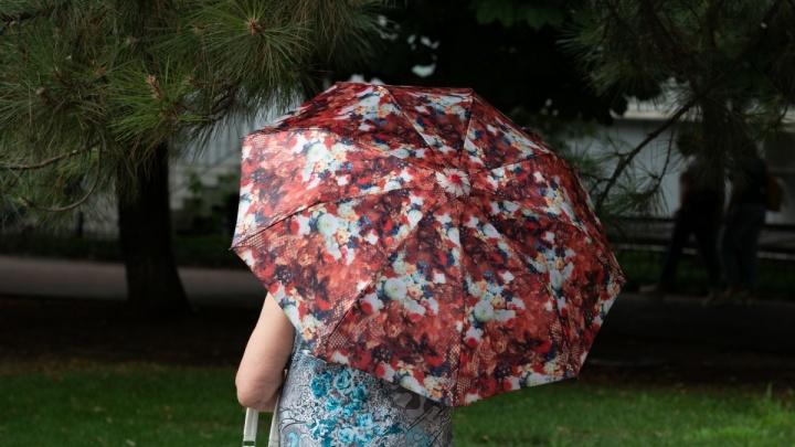 Первые дни осени: рабочая неделя для ростовчан будет теплой, но с осадками