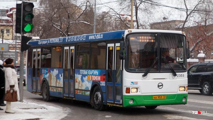 В Тюмени за резкое вождение наказали водителя автобуса
