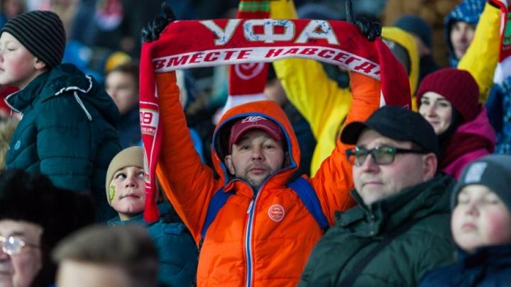 Фанатов футбола в Уфе накормят кашей
