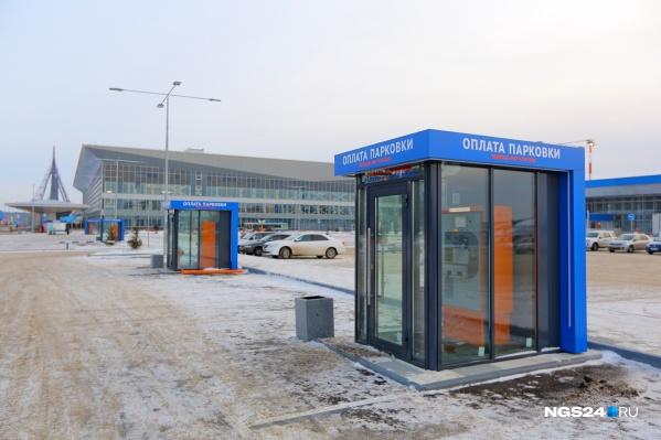 Парковками около аэропорта можно бесплатно пользоваться первые 15 минут