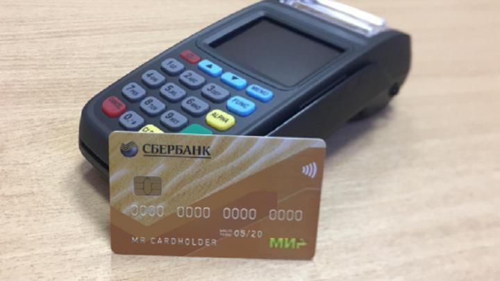 В общественном транспорте Челябинска стали принимать бесконтактные карты «МИР»