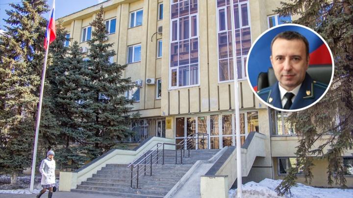Для Самарской области заново будут выбирать прокурора