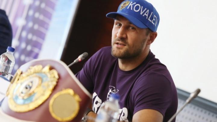 Боксёр Ковалёв отказался от престижного боя ради челябинцев, раскупивших билеты на поединок с Ярдом