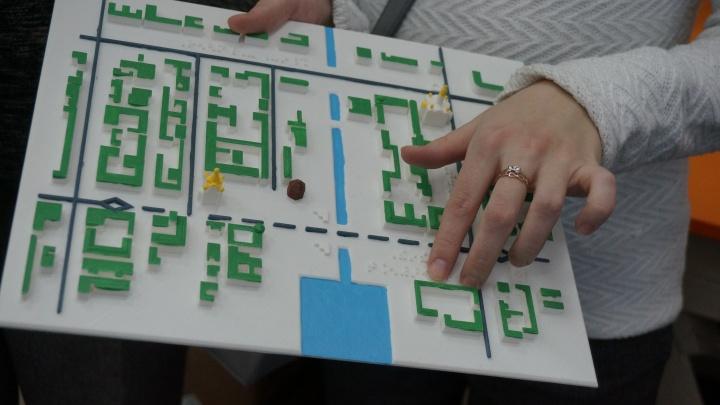 В Екатеринбурге на 3D-принтере напечатали объемные карты для слепых