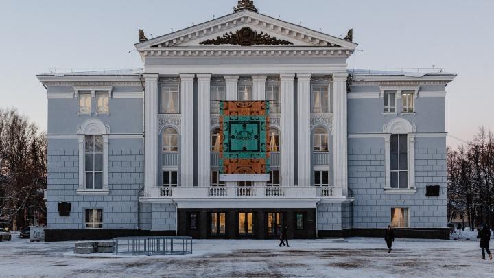 Пермский театр оперы и балета проверили по инициативе ФСБ. Но нарушений не нашли