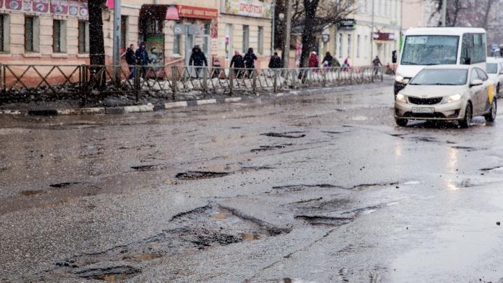 60% ярославских дорог — развалины. В облдуме рассказали, через сколько лет исправят ситуацию