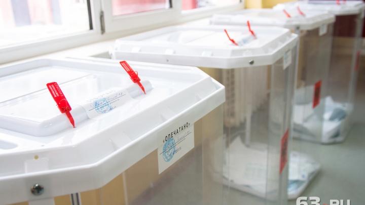Документы для регистрации в кандидаты на пост губернатора подали четыре человека