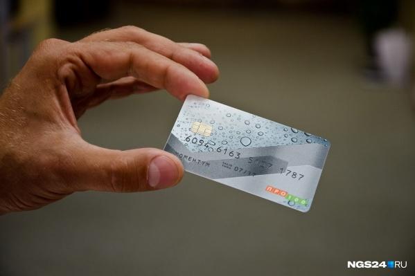 Мужчина получил доступ к счету на карте через услугу «мобильный банк»