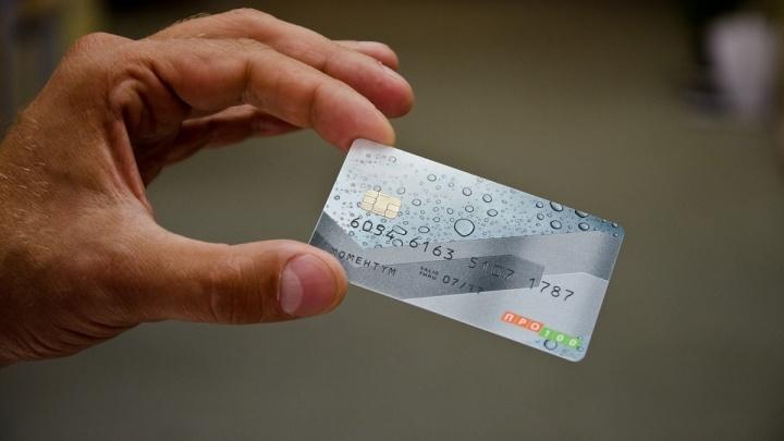 Мужчина украл деньги с «мобильного банка» подруги, ловко разблокировав ее смартфон пальцем