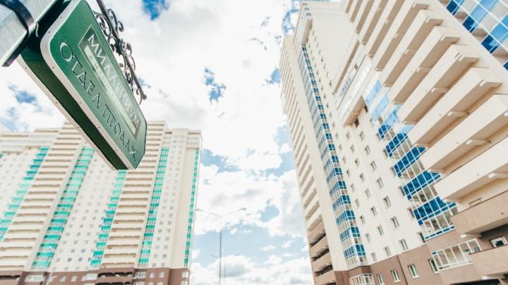 Застройщик городских высоток оставил зимние цены на квартиры, которые вот-вот сдадутся