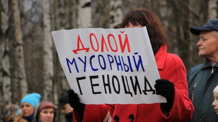 Участница праймериз ЕР организует 19 мая еще один антимусорный митинг. Говорит, просто так совпало