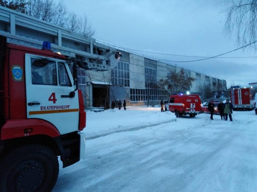 Новости екатеринбурга на жби жби изделия производство спб