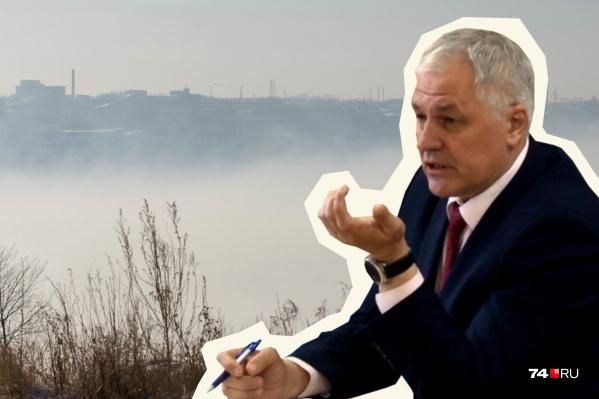 Гендиректору «Челябинской угольной компании» Валерию Кальянову и его подчинённым вменяли нарушение правил безопасности при ликвидации техногенных пожаров в карьере