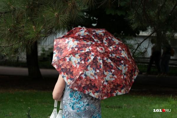 На всякий случай приготовьте зонты