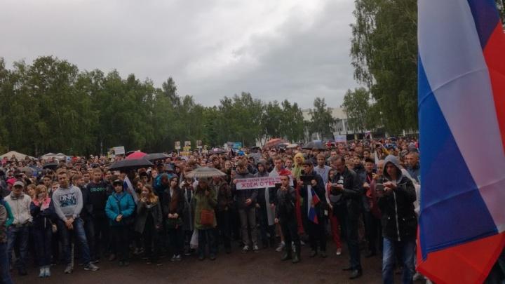 В День города уфимцы вышли на митинг