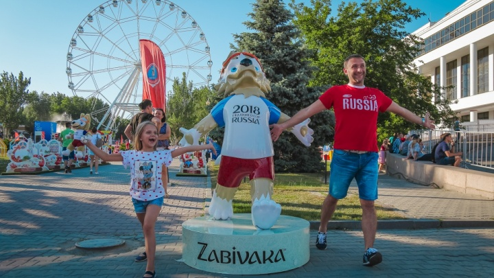 Будет жарко: синоптики рассказали о погоде в Ростове во время мундиаля