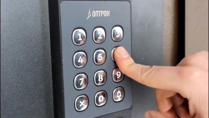 Ростелеком в Таганроге запустил в пилотном режиме умные домофоны
