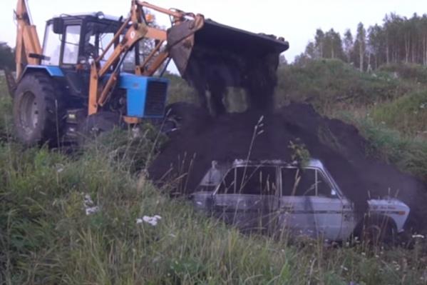 Закапывали машину с помощью трактора подальше от людных мест