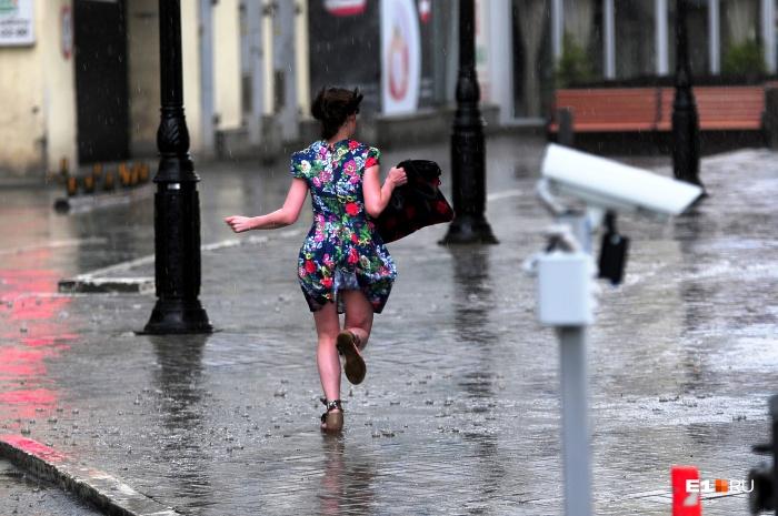Дождь будет идти все выходные