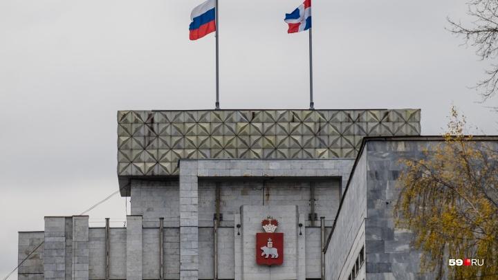Замминистра территориальной безопасности Прикамья подозревают в разглашении гостайны
