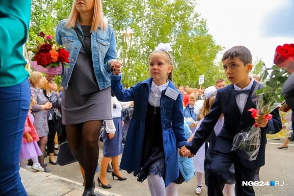 Торжественные линейки в Красноярске пройдут 2 сентября