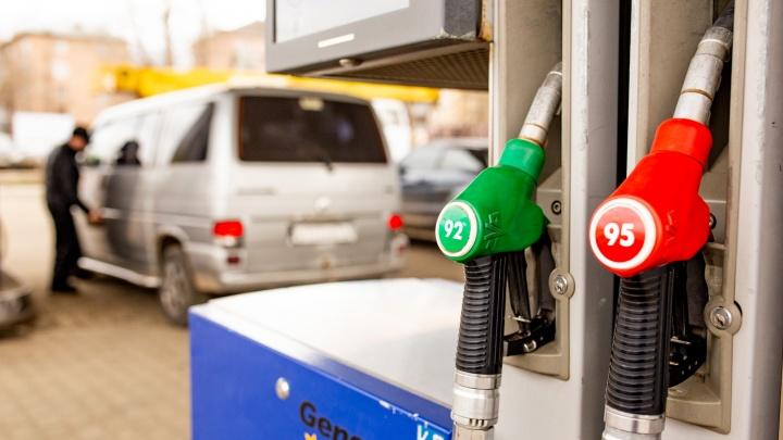 На АЗС «Анита» проведут финальный этап розыгрыша 1000 литров бензина