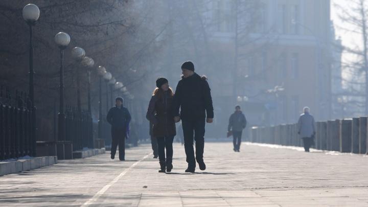 В четырёх городах Свердловской области зафиксировали выброс вредных веществ