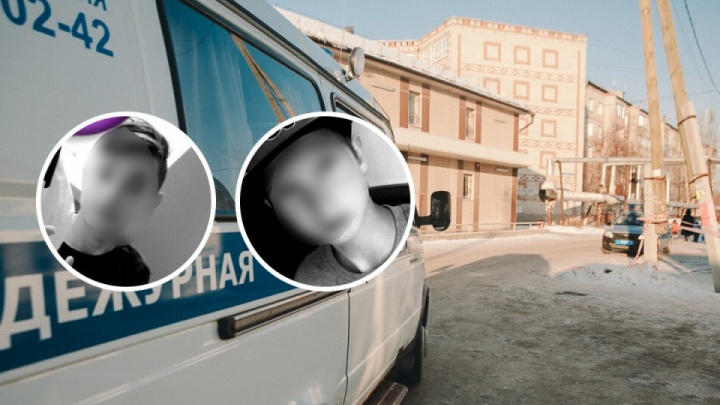 В Тюмени нашли двух подростков, которые почти сутки не возвращались домой