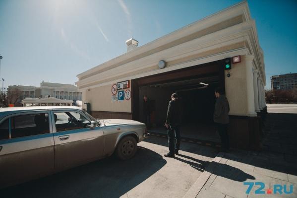 Бесплатная подземная парковка в центре Тюмени работает с мая текущего года