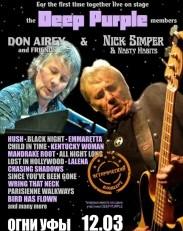 Звезды Deep Purple впервые вместе