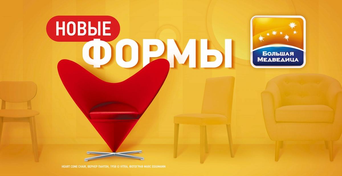 В Новосибирске появилось кресло в форме сердца