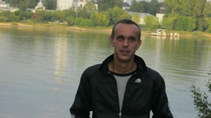 Ушёл без денег и документов: в Ярославской области разыскивают молодого мужчину