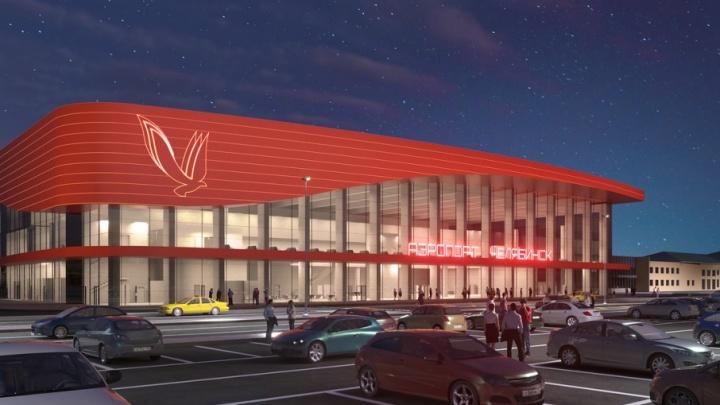Красный цвет и много стекла: в Сеть выложили проект будущего терминала челябинского аэропорта