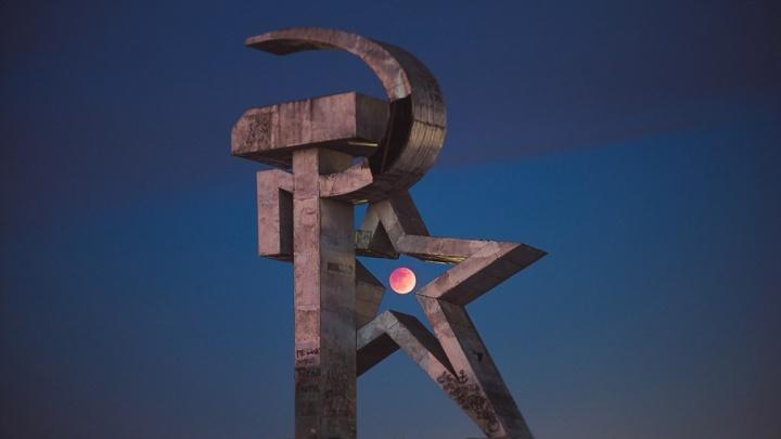 Кровавая луна и баба Люба: читатели 74.ru выбрали лучшее фото февраля