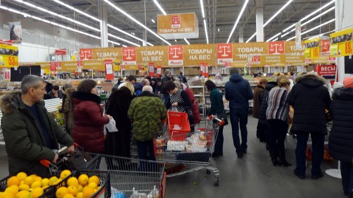 Прожиточный минимум омичей снизили на 740 рублей