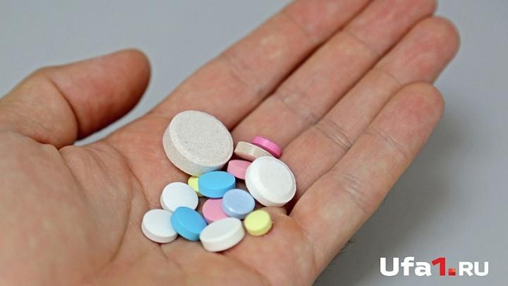 В Уфе инвалиду компенсируют траты на лекарства