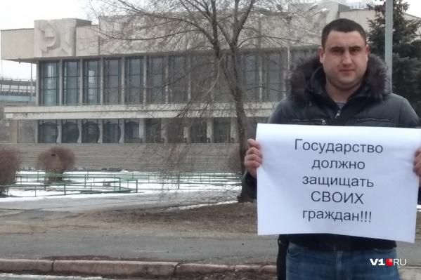 Мужчины с плакатами встали цепочкой у волгоградского областного суда