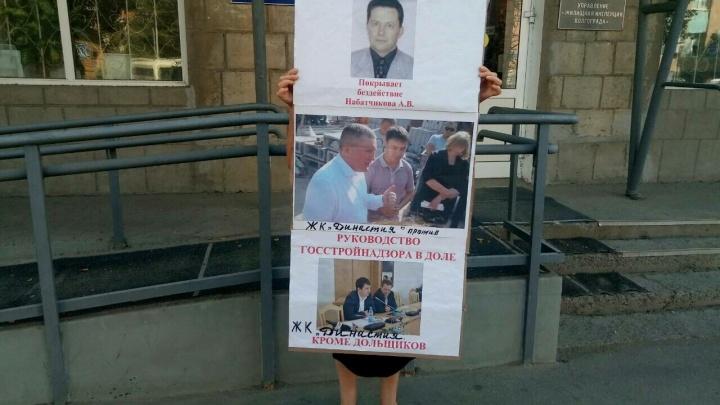 «На стройке не летают даже мухи»: дольщики ЖК «Династия» в Волгограде пикетируют Госстройнадзор