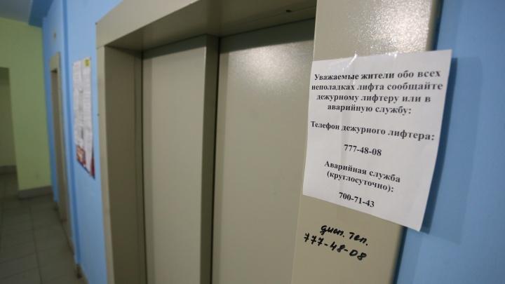 В Челябинске управляющая компания подала в суд на жильцов, требующих отремонтировать опасные лифты