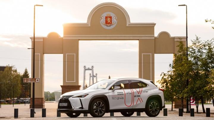 Самурай на каникулах: чем удивил красноярцев новый Lexus