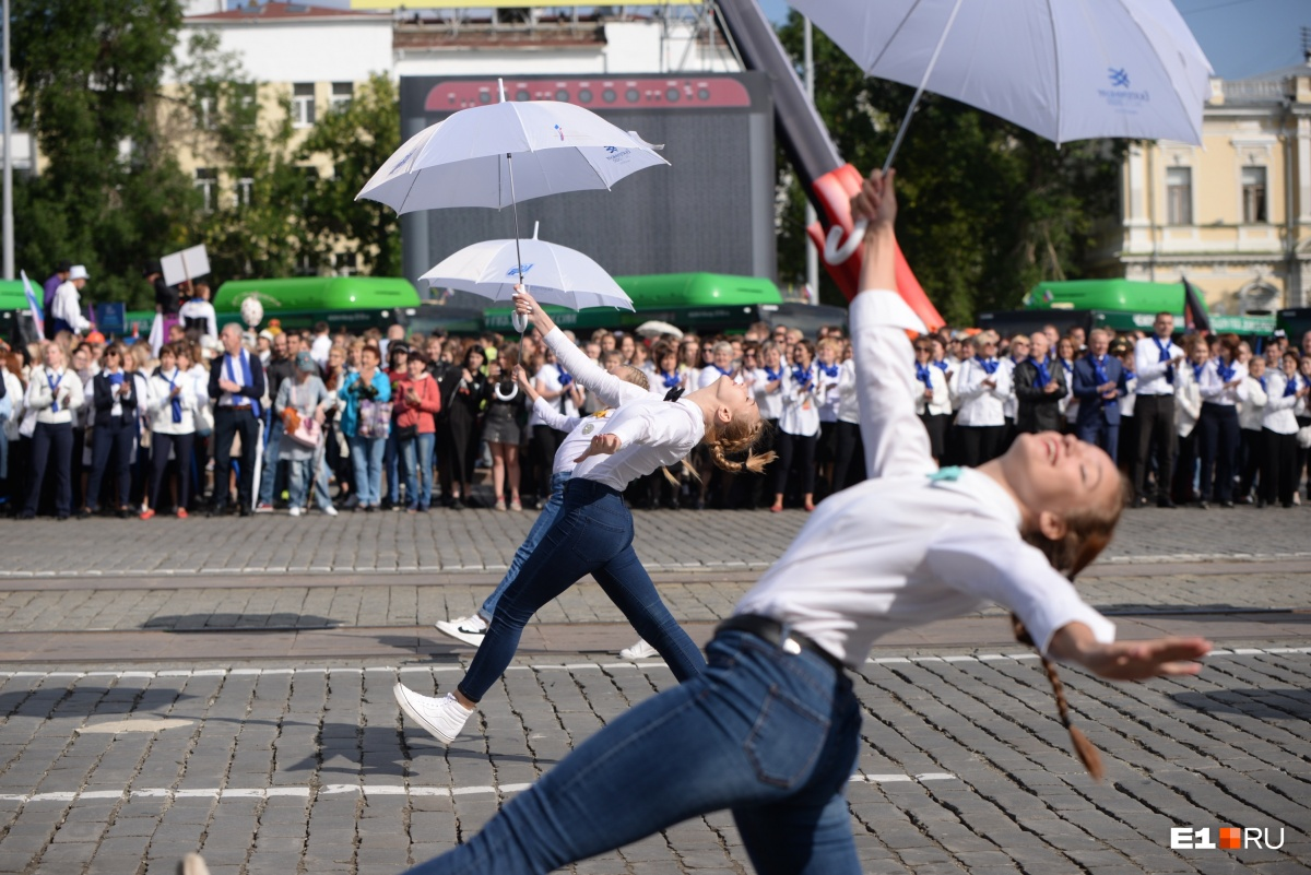 На открытии Дня города были танцы