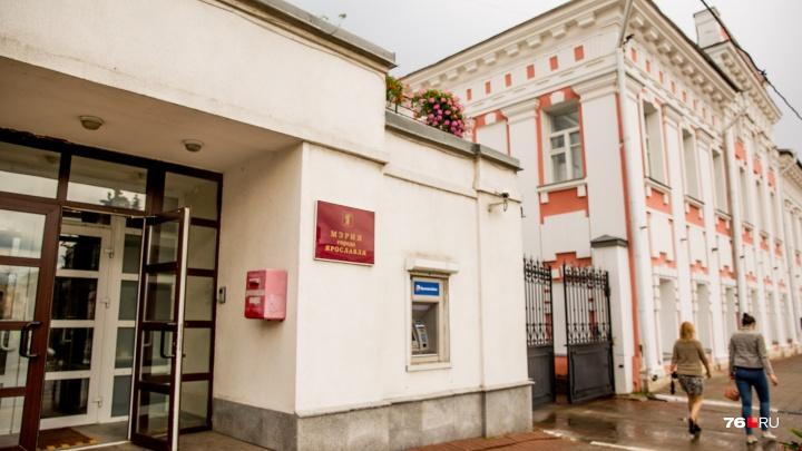 Содержание мэра и платные парковки: на что спустили бюджет Ярославля с начала года